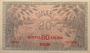 80 Kruna (overprint on 20 dinara) – reverse
