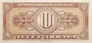 10 Dinara (not issued) – obverse
