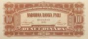 10 dinara (not issued) – reverse