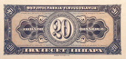 20 dinara (not issued) – obverse