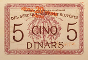 20 kruna (overprint on 5 dinara) – reverse