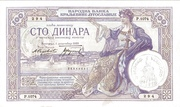 Italian occupation of Montenegro 100 Dinara (Overprint: VERIFICATO) – obverse