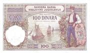Italian occupation of Montenegro 100 Dinara (Overprint: VERIFICATO) – reverse