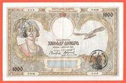 1,000 Dinara (Italian occupation of Montenegro) – obverse