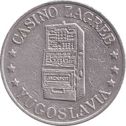 Game Token - Casino Zagreb (Zagreb, Croatia) – reverse