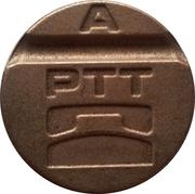 Telephone Token - PTT A (Iskra) – obverse
