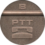 Telephone Token - PTT B (Iskra) – obverse