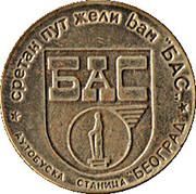 Transport Token - BAS Beograd (Belgrade, Serbia) – obverse