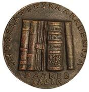 Medal - Matija Vlacic Ilirik – reverse