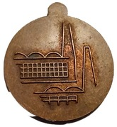 Medal - 130th Anniversary of Beocin Cement Plant – reverse