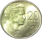 20 Dinara (SFR legend) – reverse