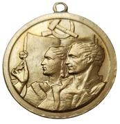 Medal of Labour – obverse