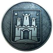 Medal - 1987 Summer Universiade, Zagreb (Silver Donor) – reverse