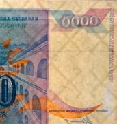 5,000 Dinara -  obverse