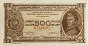 500 Dinara – obverse