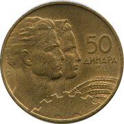 50 Dinara (FNR legend) – reverse