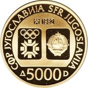 5000 Dinara (Winter Olympics 1984 - Emblem) – obverse