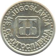 50 Para (large; ЈНБ logo) – obverse