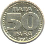 50 Para (large; ЈНБ logo) – reverse
