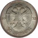 50 Dinara - Aleksandar I – reverse