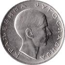 10 Dinara - Petar II – obverse