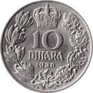 10 Dinara - Petar II – reverse