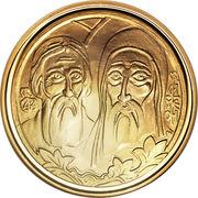 6000 Novih Dinara (Chilander Monastery) -  reverse
