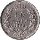 50 Para - Aleksandar I – reverse