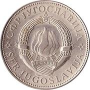 10 Dinara -  obverse
