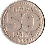50 Para (small) – reverse