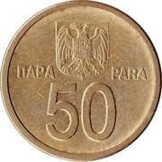 50 Para – reverse