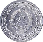 1 Dinar (SFR legend) – obverse