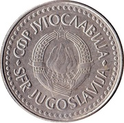 100 Dinara -  obverse
