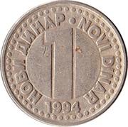 1 Novi Dinar (large; with ЈНБ logo) -  reverse
