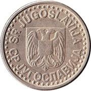 1 Novi Dinar (small; with eagle) -  obverse