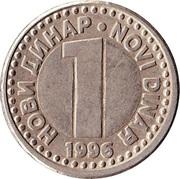1 Novi Dinar (small; with eagle) -  reverse