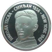 200 Novih Dinara (Nikola Tesla) – reverse