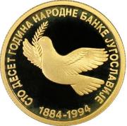 150 Novih Dinara (National Bank) – reverse