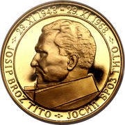 200 Dinara (25th Anniversary of Republic) -  obverse