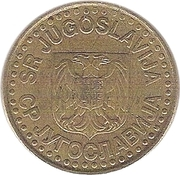 50 Para (large; with eagle) – obverse