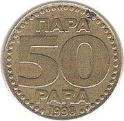 50 Para (large; with eagle) – reverse
