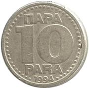 10 Para (small) – reverse