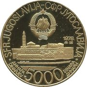 5000 Dinara (Mediterranean Games) – obverse