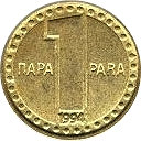 1 Para – reverse