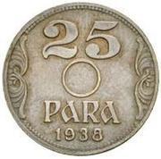 25 Para - Petar II (Pattern) – reverse