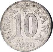 10 Para - Petar I -  reverse