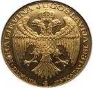 4 Dukata - Aleksandar I – reverse