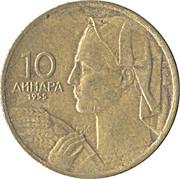 10 Dinara (FNR legend) – reverse