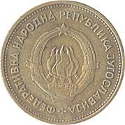 20 Dinara (FNR legend) – obverse