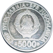 5000 Dinara (Liberation from Fascism) – obverse